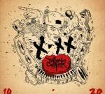 Dillon Cooper – X:XX (Official)